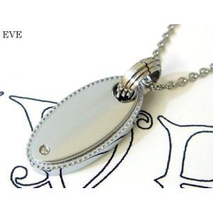 ネックレス ダイヤモンド シルバー ステンレス プレート オーバル ブランド EVE sale|juraice