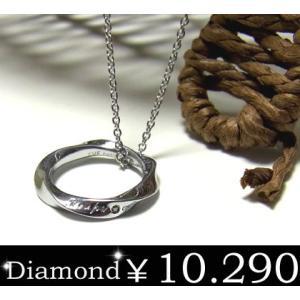 ネックレス メンズ レディース チェーン リング ダイヤモンド ステンレス プレゼント 【EVE】 sale|juraice