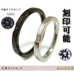 【SteelAdamas】ペアアダマスダイヤモンドリング/ダイヤモンド/天然/ファッション/アクセ/ブランド/ホワイト/白/ステンレス/アクセサリー/ 刻印 無料 半額 sale|juraice