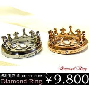 リング 指輪 ステンレス ダイヤモンド ピンクゴールド スチールシルバー 刻印可能 送料無料 アダマス Adamas 年度末 sale|juraice