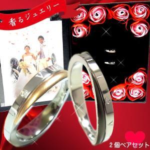 ペアリング ダイヤモンド ローマ数字 カップル 記念日 誕生日 プレゼント 結婚指輪 マリッジ マリッジリング 花 入浴剤 写真フレーム カップル フラワー sale|juraice