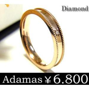ステンレスリング レディース ダイヤモンド ピンクゴールド ブランド Adamas プレゼント 年度末 sale|juraice