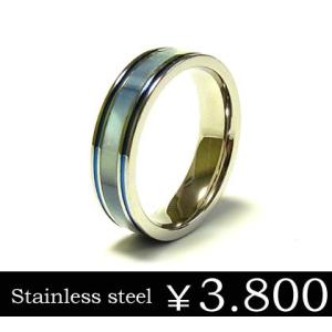 福袋対象商品 リング ステンレス 指輪 ステンレスリング メンズ ブルー シェル 刻印 ペア ju8 年度末 sale|juraice