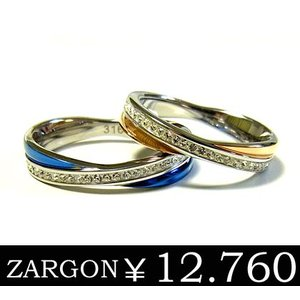 ペアリング ステンレス ブルー ピンクゴールド 石 刻印 ペア 指輪 ジルコニア プレゼント ju8 年度末 sale|juraice