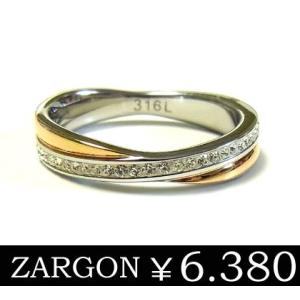 リング 指輪 レディース ステンレス 石 ピンクゴールド ジルコニア ペア ZARGON ju8 年度末 sale|juraice