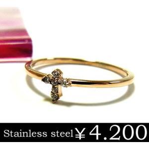 リング レディース 指輪 クロス ピンクゴールド ステンレス ピンキー ダイヤモンドCZ キュービックジルコニア アレルギー ju8 年度末 sale|juraice