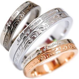 ハワイアンジュエリー リング ステンレス シルバー ブラック ピンクゴールド 指輪 送料無料 刻印可能 sale|juraice