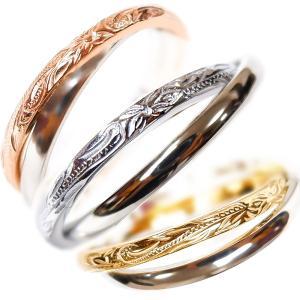 ハワイアンジュエリー 2連リング ステンレス シルバー ブラック ピンクゴールド イエローゴールド 指輪 送料無料 刻印可能 sale|juraice