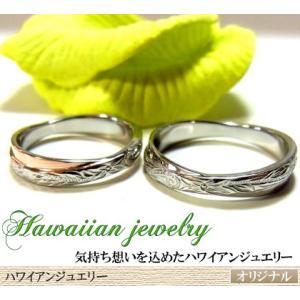 ハワイアンジュエリー リング ゴールド プルメリア スクロール ホヌ 記念日 誕生日 プレゼント ギフト 結婚指輪 マリッジ マリッジリング sale|juraice