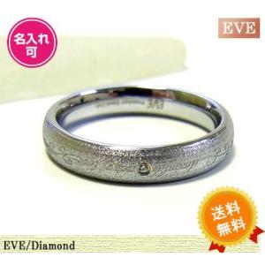 送料無料 刻印可能 イヴダイヤモンドリング メンズ スチールシルバー ステンレスリング 名入れ 名いれ EVE sale|juraice