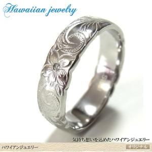 ハワイアンジュエリー リング レディース メンズ 指輪 スチールシルバー 記念日 誕生日 プレゼント ギフト sale|juraice