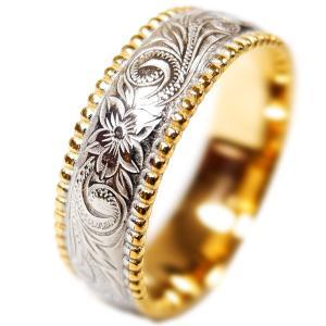 ハワイアンジュエリー リング レディース メンズ 指輪 イエローゴールド 記念日 誕生日 プレゼント ギフト sale|juraice