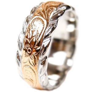 ハワイアンジュエリー リング レディース 指輪 ピンクゴールド 記念日 誕生日 プレゼント ギフト sale|juraice