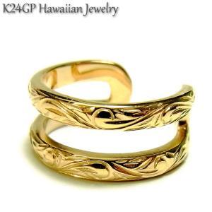 ハワイアンジュエリー リング K24gp  24kgp K24gp  K24  イエローゴールド メンズ レディ−ス プルメリア スクロール プレゼント ギフト sale|juraice