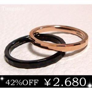 リング 指輪 ブラック ピンクゴールド タングステン 細身 レディース メンズ 年度末 sale|juraice