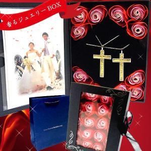香るギフトジュエリーBOXお花を敷き詰めたプレミアムプレゼント(ジュエリーは付きません)|juraice