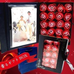 香るギフトBOXお花を敷き詰めたプレミアムプレゼント(ジュエリーは付きません)|juraice