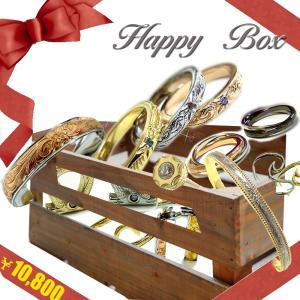 ハワイアンジュエリー リング 指輪 ネックレス バレンタイン ピアス バングル ブレスレット ステンレス クリスマス プレゼント ギフト 福袋 花 フラワー BOX付き|juraice