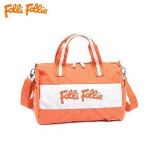フォリフォリ HB13K010SO/ORG オレンジ ボストンバック Folli Follie ショルダーバック|juraice