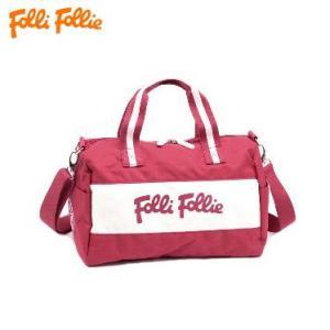 フォリフォリ HB13K010SR/RED レッド ボストンバックFolli Follie ショルダーバック|juraice