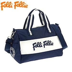 フォリフォリ HB13K010SU/BLU ブルー ボストンバック Folli Follie ショルダーバック|juraice