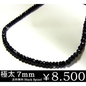 ネックレス メンズ 極太7mmブラックスピネルネックレス シルバー925 プレゼント ギフト 年度末 sale|juraice