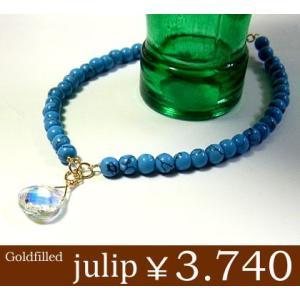 【julip】ターコイズ/スワロフスキーフィルドブレスレット/パワーストーン/Goldfilled/14KGF 年度末 sale|juraice