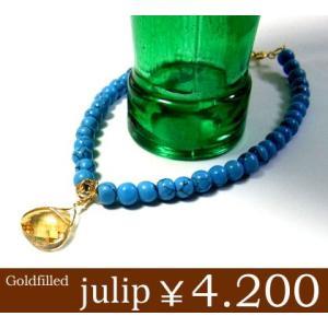 【julip】ターコイズ/スワロフスキーシャンパンゴールドゴールドフィルドブレスレット/パワーストーン/Goldfilled/14KGF 年度末 sale|juraice