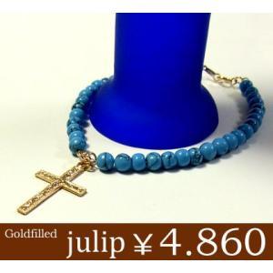 【julip】ターコイズ/クロスゴールドフィルドブレスレット/パワーストーン/Goldfilled/14KGF 年度末 sale|juraice