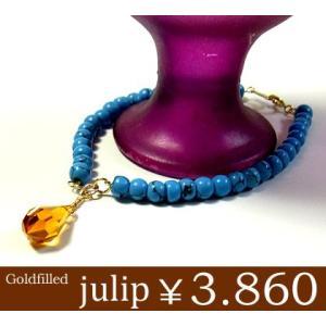 【julip】ターコイズ/スワロフスキートパーズゴールドフィルドブレスレット/パワーストーン/Goldfilled/14KGF 年度末 sale|juraice