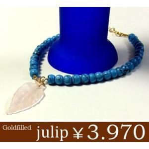 【julip】ターコイズ/ローズクォーツリーフゴールドフィルドブレスレット/パワーストーン/Goldfilled/14KGF 年度末 sale|juraice