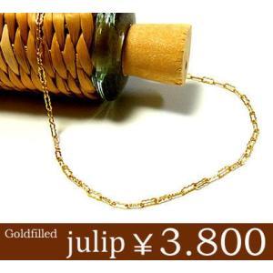 julip 14KGF Goldfilled ウェーブチェーンゴールドブレスレット 年度末 sale juraice