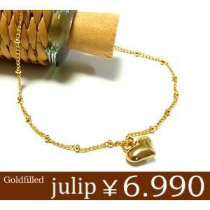 julip 14KGF Goldfilled ミックスビーズチェーンゴールドブレスレット 年度末 sale juraice