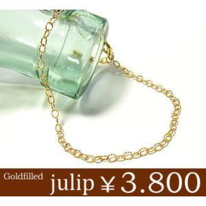 julip 14KGF Goldfilled ファンシーチェーンゴールドブレスレット 年度末 sale juraice