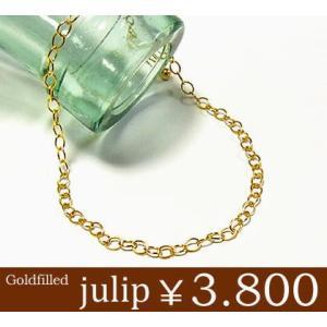 julip 14KGF Goldfilled あずきチェーンゴールドブレスレット 年度末 sale juraice