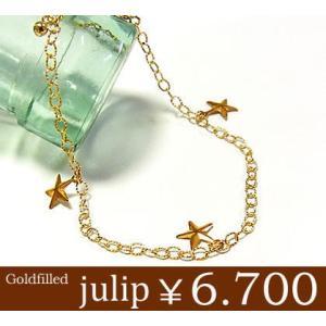 julip 14KGF Goldfilled スターファンシーチェーンゴールドブレスレット 年度末 sale juraice