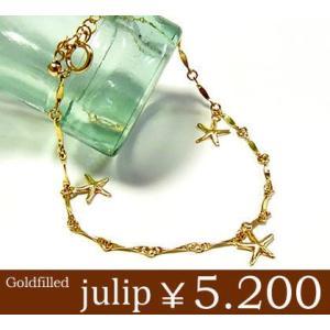 julip 14KGF Goldfilled スターコネクトゴールドブレスレット 星 ハンドメイド 年度末 sale juraice