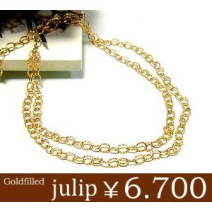 julip 14KGF Goldfilled 2連ファンシーチェーンゴールドブレスレット 年度末 sale juraice
