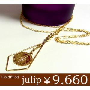 【julip】マリア14Kゴールドフィルドネックレス/ロングネックレス/ゴールド/Goldfilled/14KGF 年度末 sale juraice