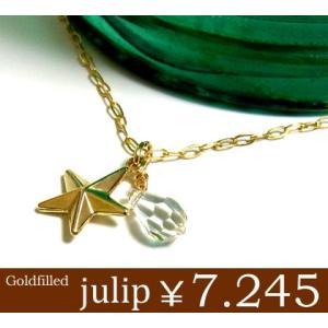 【julip】スタースワロフスキー14Kゴールドフィルドネックレス/クリスタル/ロングネックレス/ゴールド/Goldfilled/14KGF 年度末 sale juraice