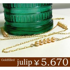 【julip】サーモンピンクスワロフスキーパール14Kゴールドフィルドネックレス/ロングネックレス/ゴールド/Goldfilled/14KGF 年度末 sale juraice