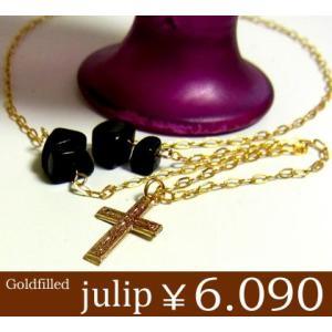【julip】オニキスクロス14Kゴールドフィルドネックレス/ロングネックレス/ゴールド/Goldfilled/14KGF/ブラック 年度末 sale juraice