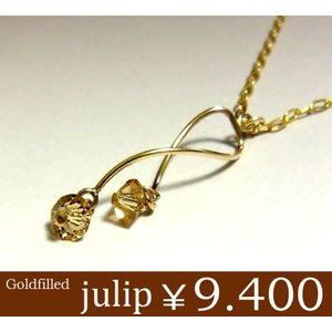 【julip】スワロフスキー14Kゴールドフィルドネックレス/シャンパンゴールド/クリスタル/ロングネックレス/Goldfilled/14KGF 年度末 sale juraice