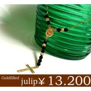 【julip】ロザリオネックレス/14Kゴールドフィルドネックレス/ロングネックレス/マリア/Goldfilled/14KGF/ブラック 年度末 sale|juraice