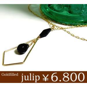 【julip】オニキススワロフスキー14Kゴールドフィルドネックレス/ロングネックレス/ゴールド/Goldfilled/14KGF/ブラック 年度末 sale|juraice