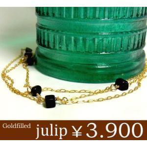 【julip】オニキス14Kゴールドフィルドネックレス/ロングネックレス/ゴールド/Goldfilled/14KGF/ブラック 年度末 sale|juraice