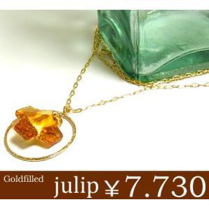 【julip】スワロフスキートパーズ14Kゴールドフィルドネックレス/ロングネックレス/ゴールド/Goldfilled/14KGF 年度末 sale|juraice
