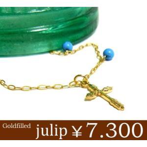 【julip】ターコイズ クロス ゴールドフィルドネックレス/ロングネックレス/ゴールド/Goldfilled/14KGF 年度末 sale|juraice
