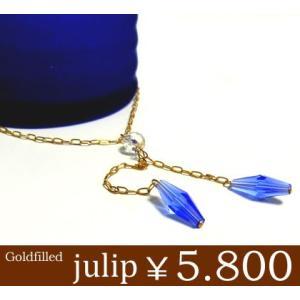 【julip】サファイアヤブルースワロフスキー クリスタル Swarovski ゴールドフィルドネックレス/ロングネックレス/ゴールド/Goldfilled/14KGF 年度末 sale|juraice