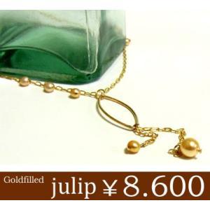 【julip】スワロフスキーゴールドパール ゴールドフィルドネックレス/ロングネックレス/ゴールド/Goldfilled/14KGF 年度末 sale|juraice
